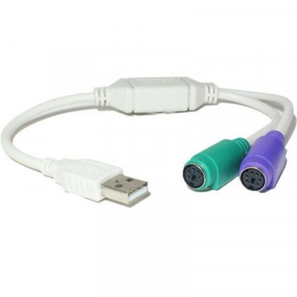 Adapter USB (M) - 2xPS/2 za miša i tastaturu (F) beli