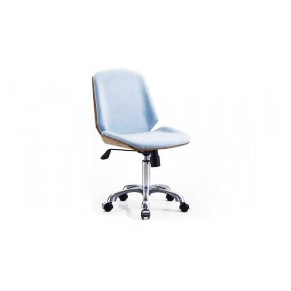 Office Fotelja MC095-N