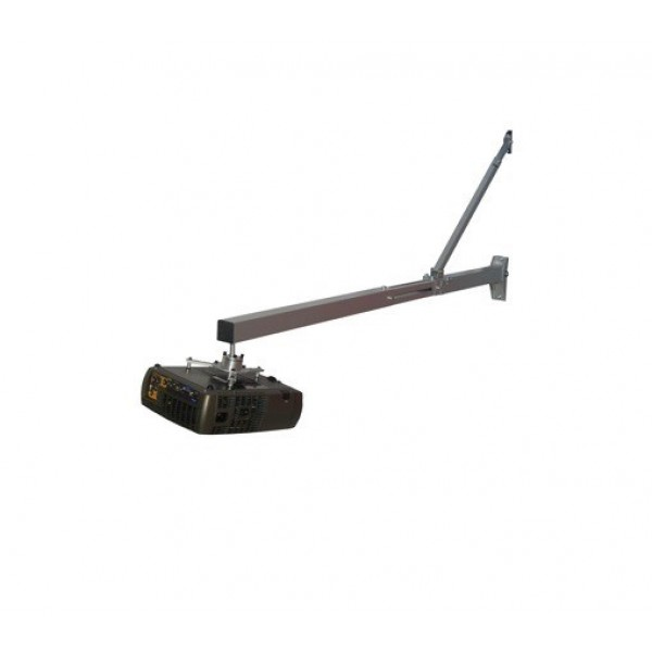 WMC 39-140 zidni nosač za Short Throw projektor