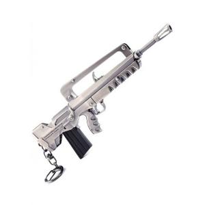 Fortnite 12cm keychain - Famas