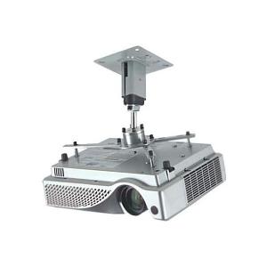 CM 25-160 univerzalni plafonski nosač za projektor